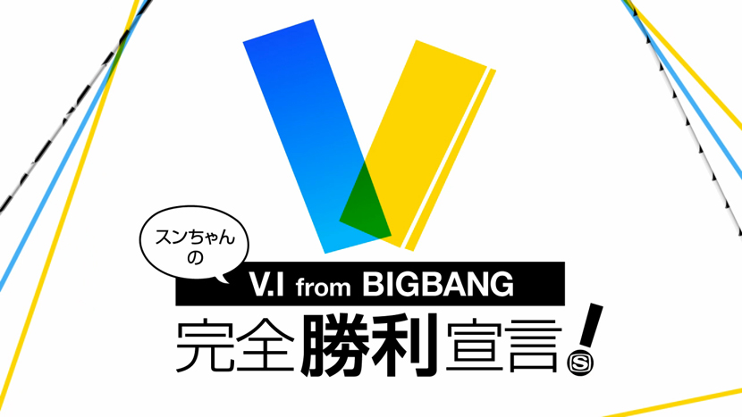 VI_12