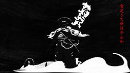 samurai+noodles_web1_prores_160626 (0-00-36-14)