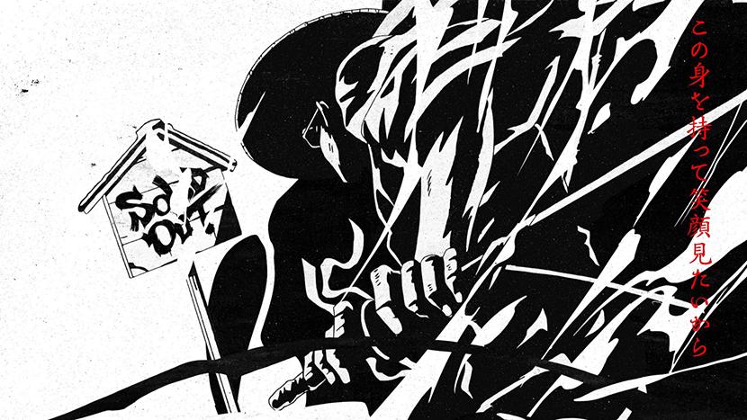 samurai+noodles_web1_prores_160626 (0-00-39-16)